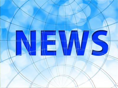 2017 News Coverage
